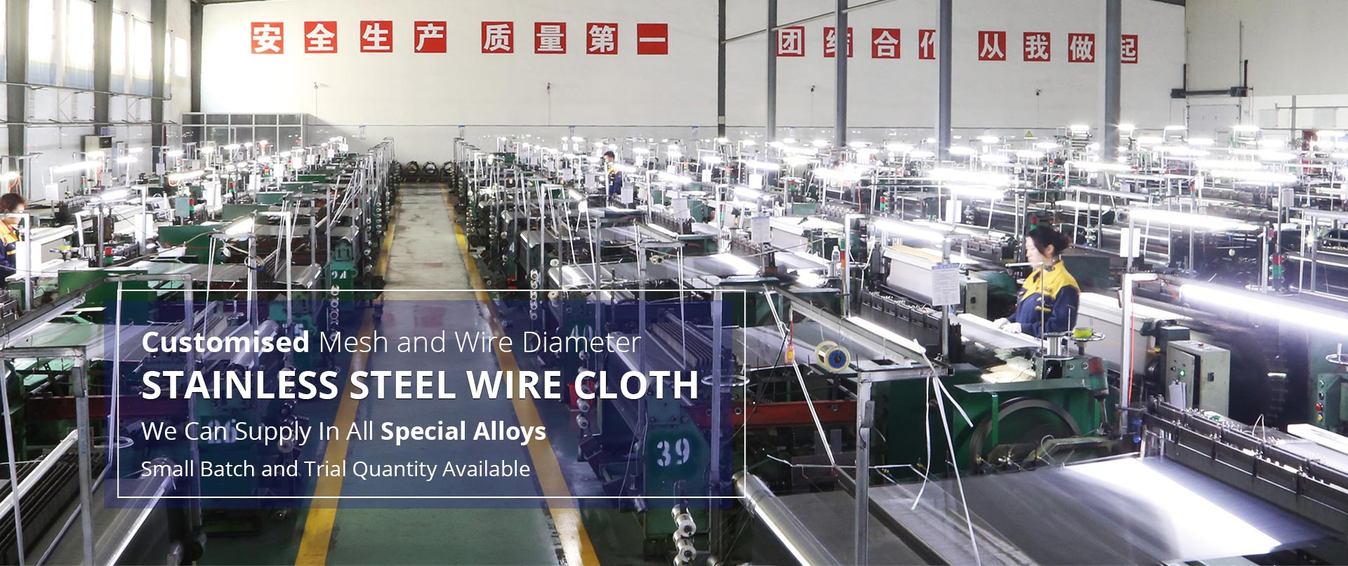 Anping Union Wire Mesh Co.,Ltd