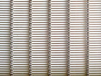 Metal Fabric Screen